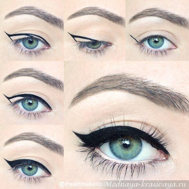 Setas para olhos verdes