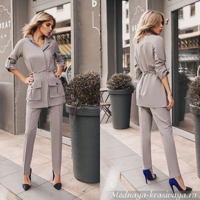 Серый комплект с накладными карманами и поясом
