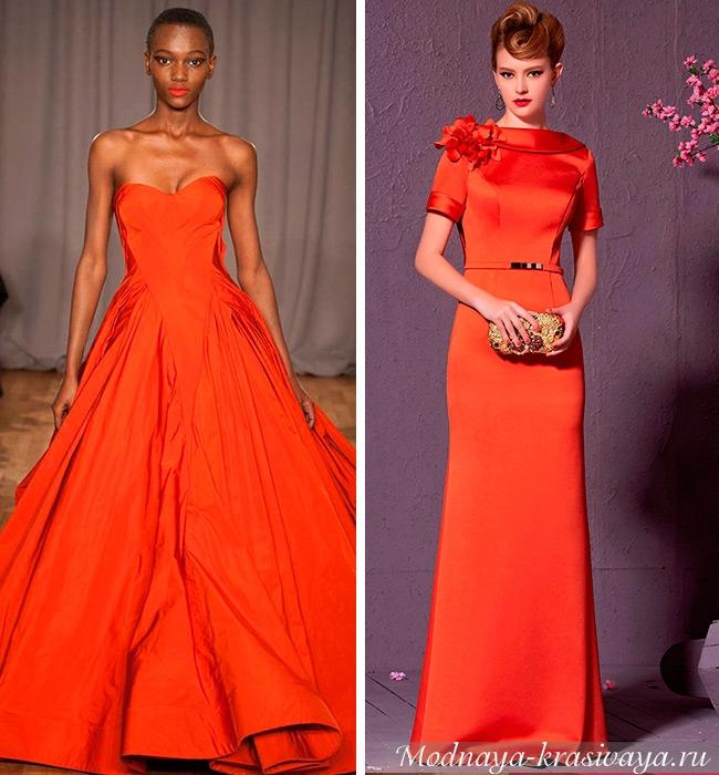 Оранжевок-красный