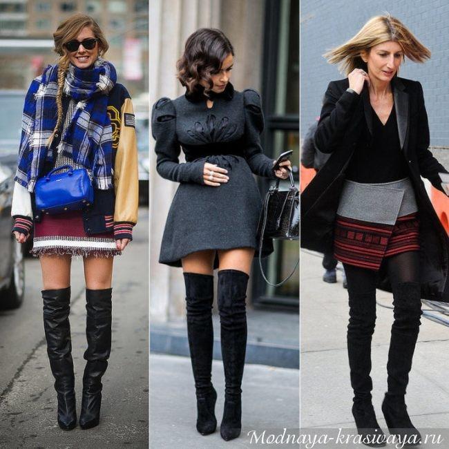 Высокие сапоги и юбка