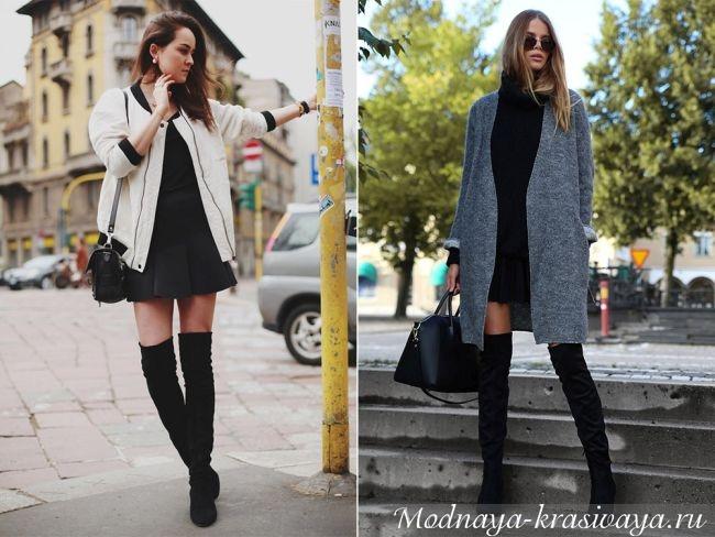 С чем носить ботфорты, чтобы выглядеть стильно