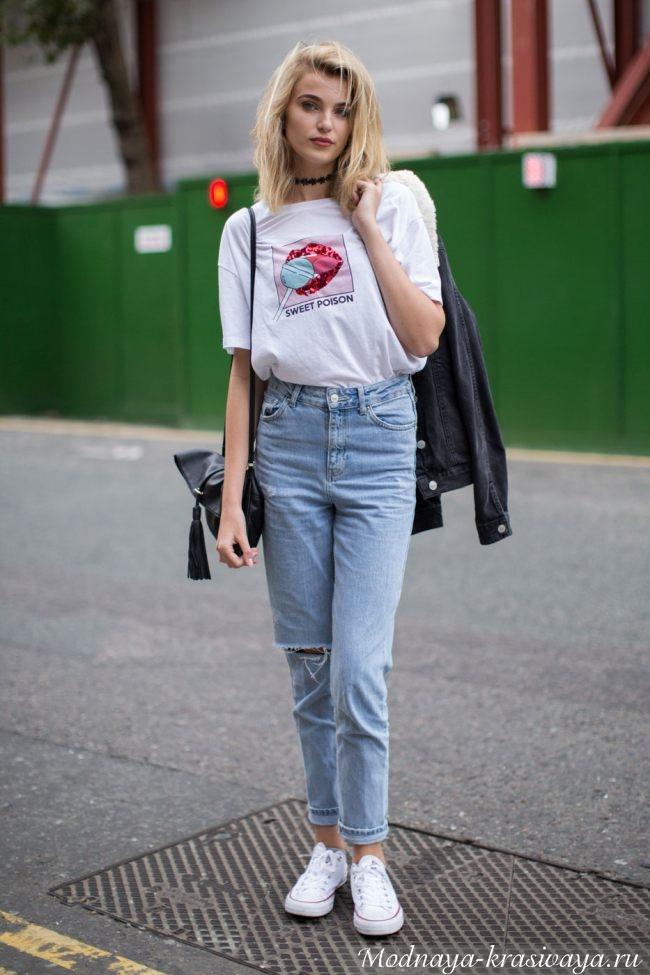 08ff0044576 Женские джинсы-бойфренды — с чем носить