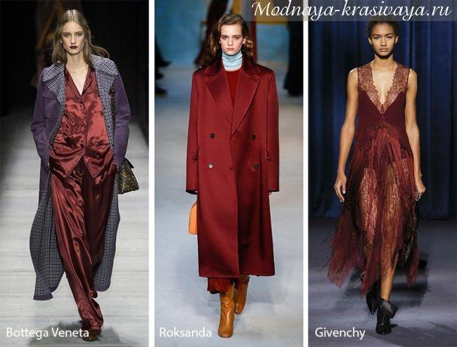 Модные цвета на осень