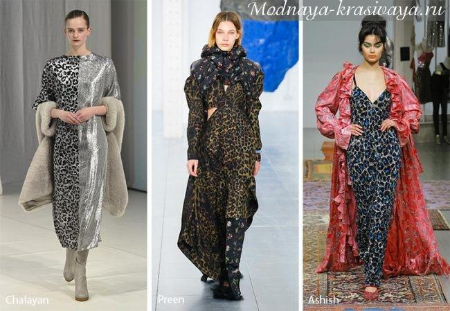Модные тенденции на эту осень