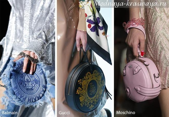 Круглые сумочки