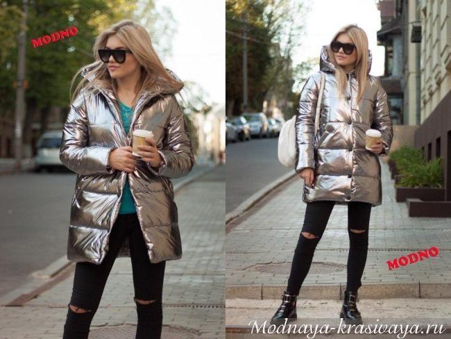 Куртка серебряный металлик