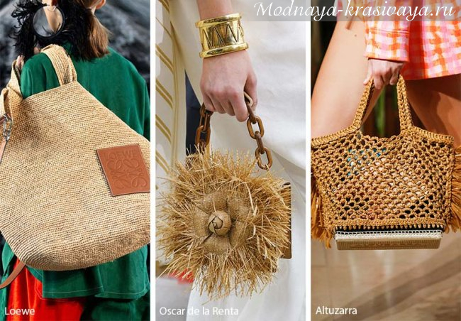 Плетеные сумочки
