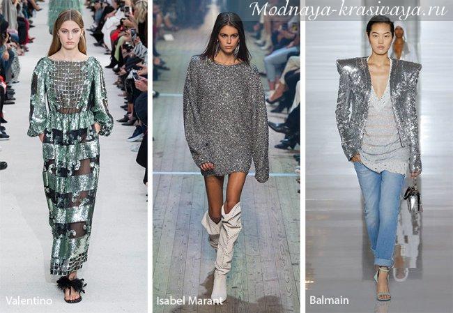 фото модных моделей