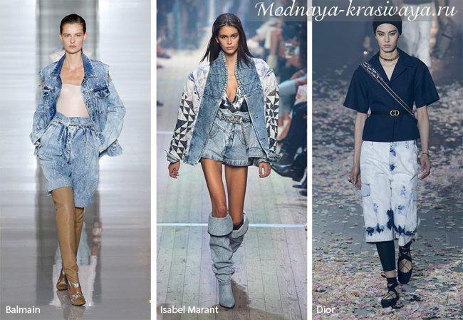 Модная весна и лето 2021