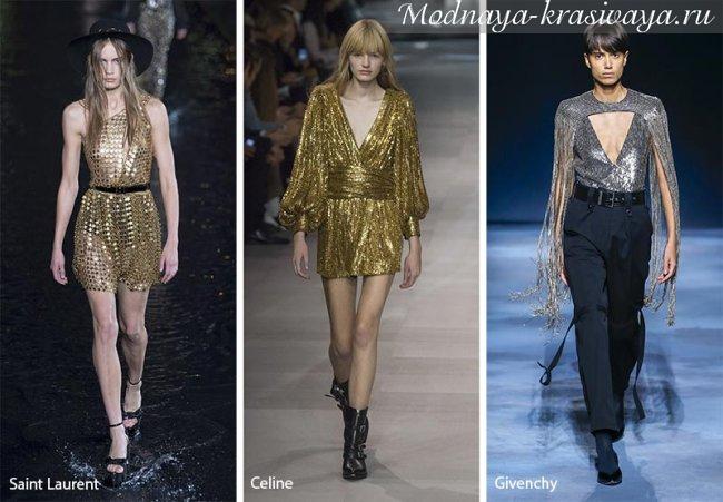 Модные блестящие платья
