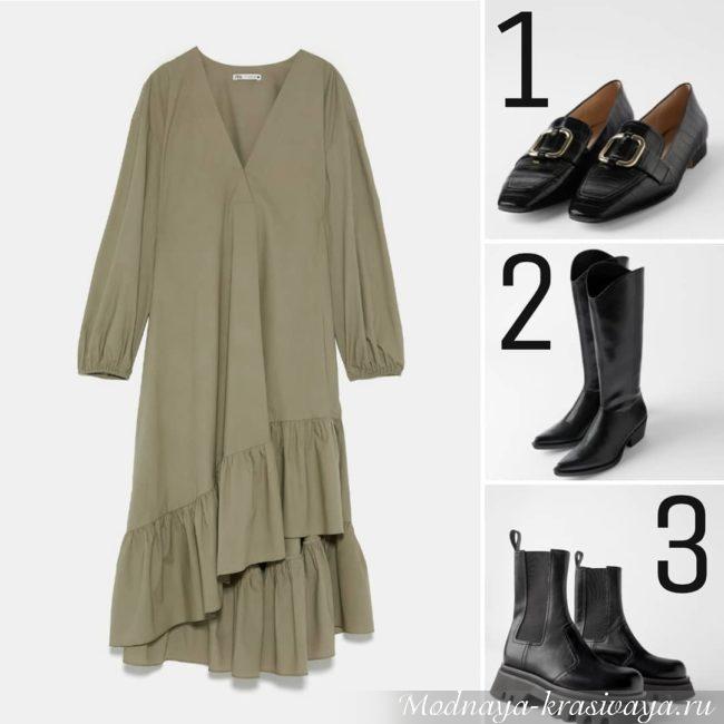 обувь для платья