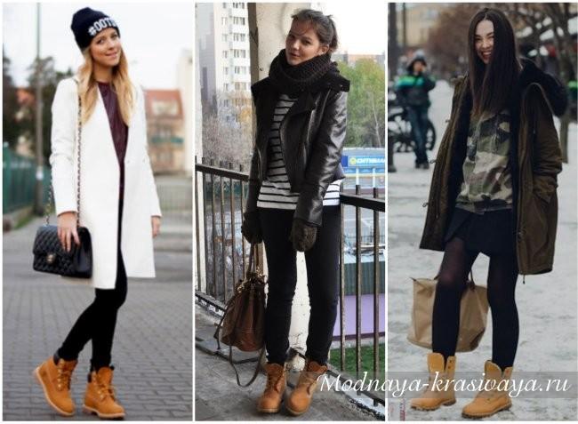 с куртками (зима и осень)