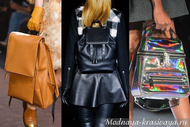 Необычные рюкзаки