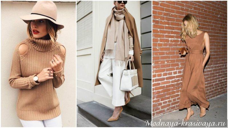 Как модно выглядеть этой осенью?