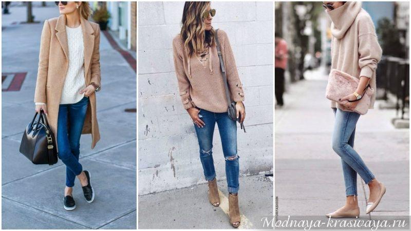 Как сделать джинсовый образ более нежным?
