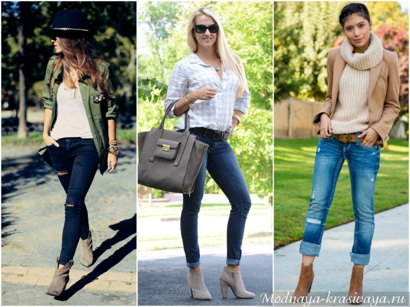 Как носить ботильоны с джинсами