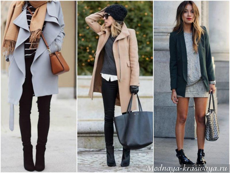 Черная обувь для стильного образа