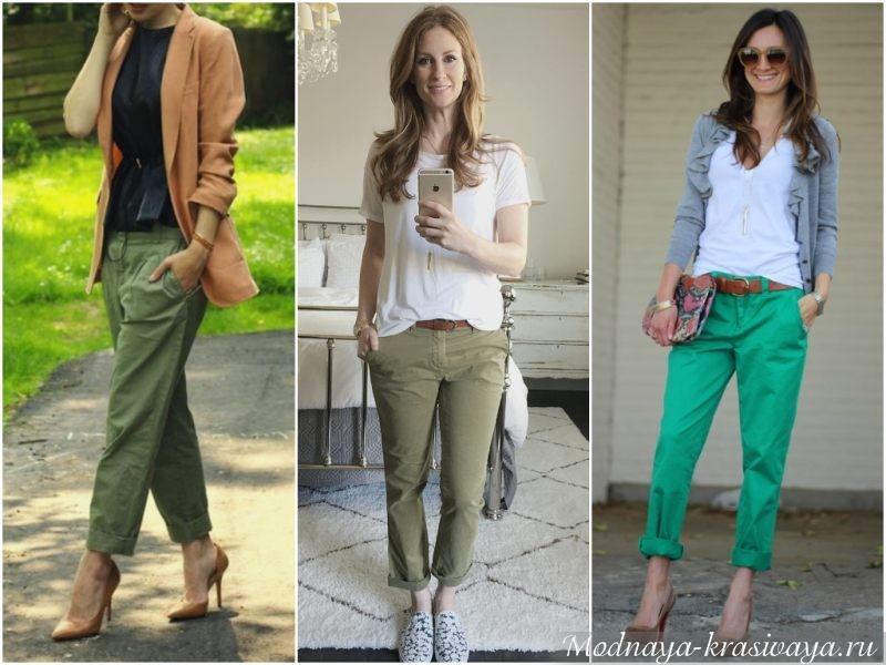Стрит-луки с зелеными брюками