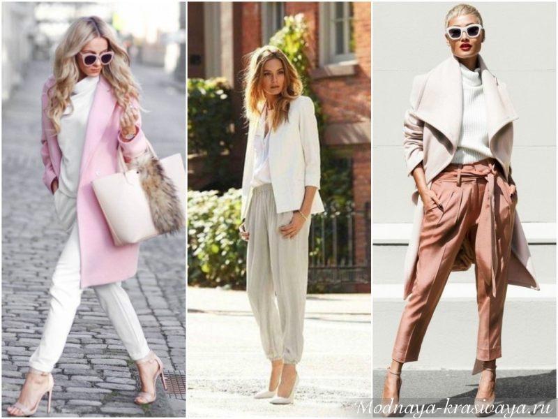 Брюки на девушках модные