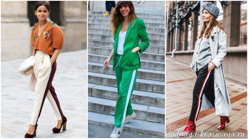 Как и с чем носить брюки с лампасами: модные тенденции