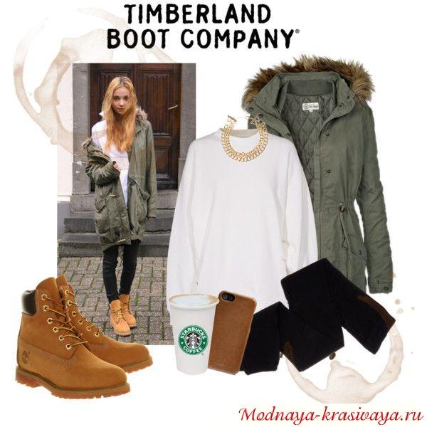 Как носить ботинки Тимберленды?