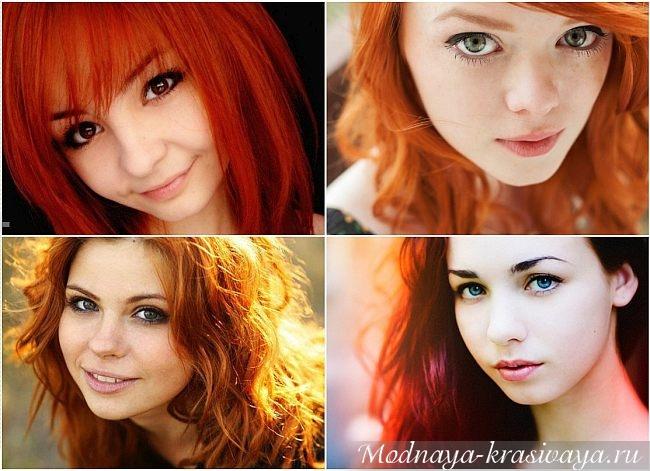 девушки с рыжими и красными волосами