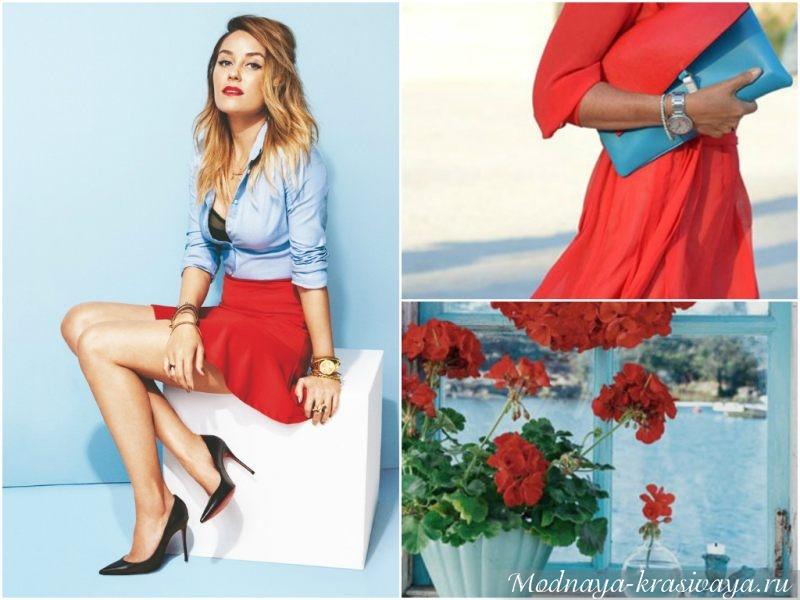 Одежда красного и голубого цветов