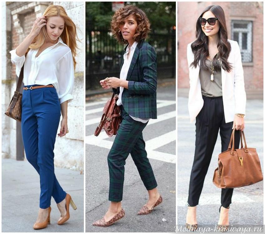 Уличные образы с брюками