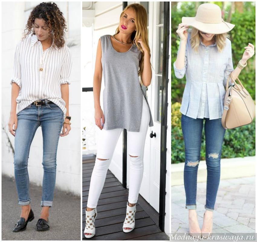 Сочетания с джинсами
