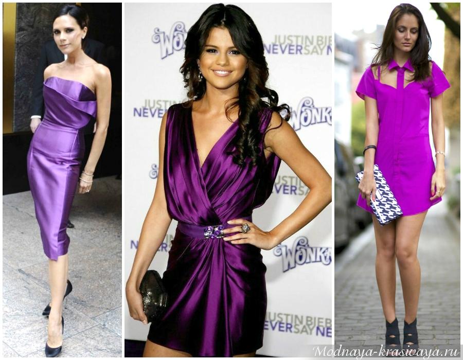 Фиолетовый для зимних девушек