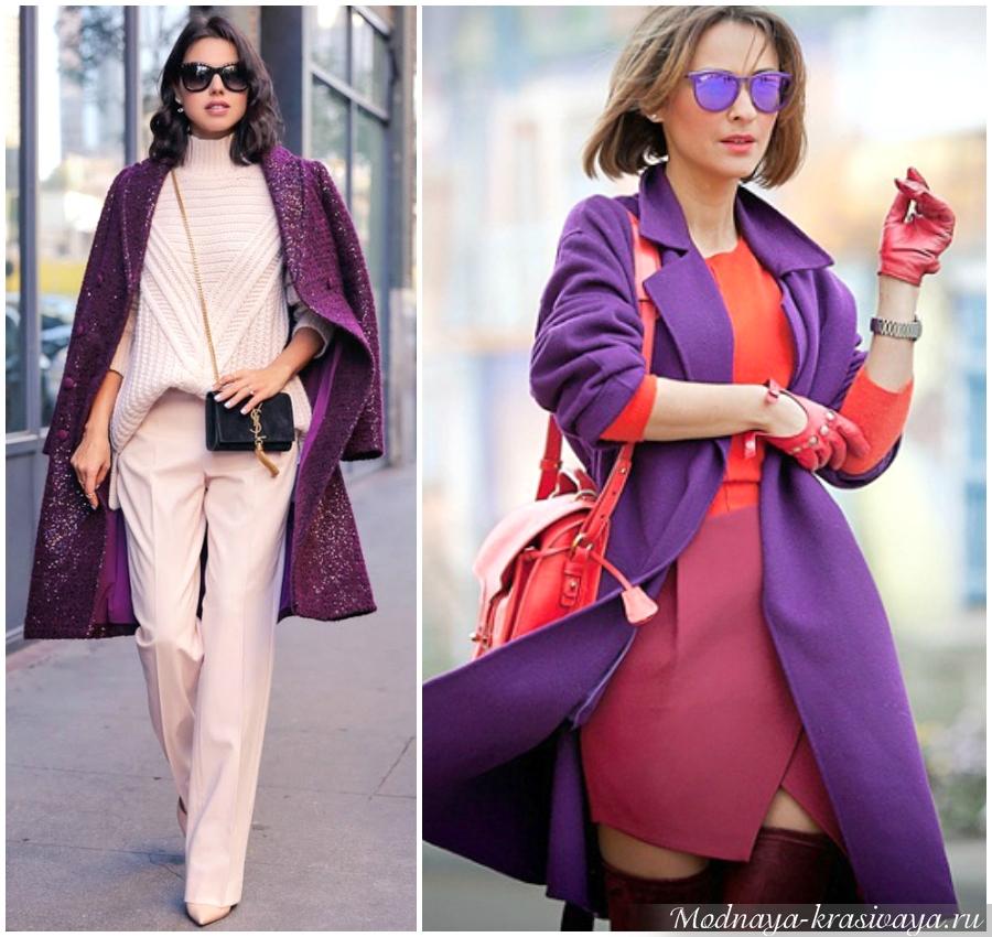 Фиолетовые наряды