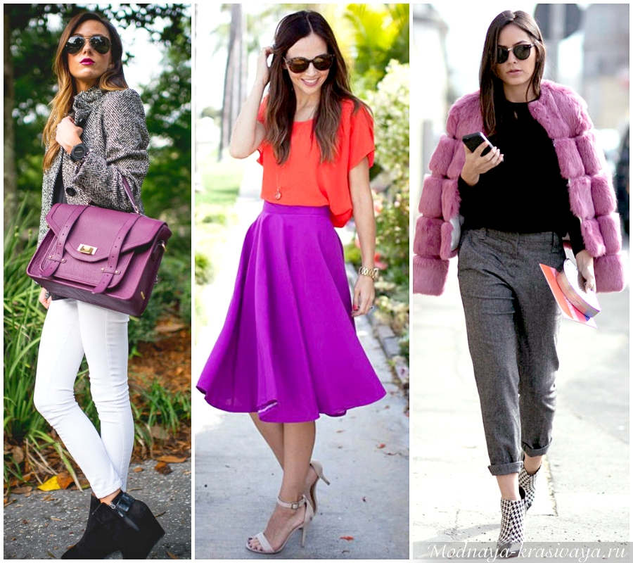 С чем носить фиолетовый?