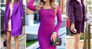 Модный фиолетовый