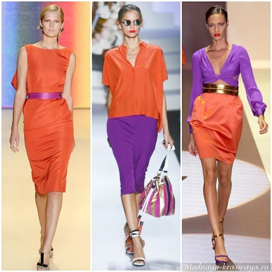 Образы с оранжевым