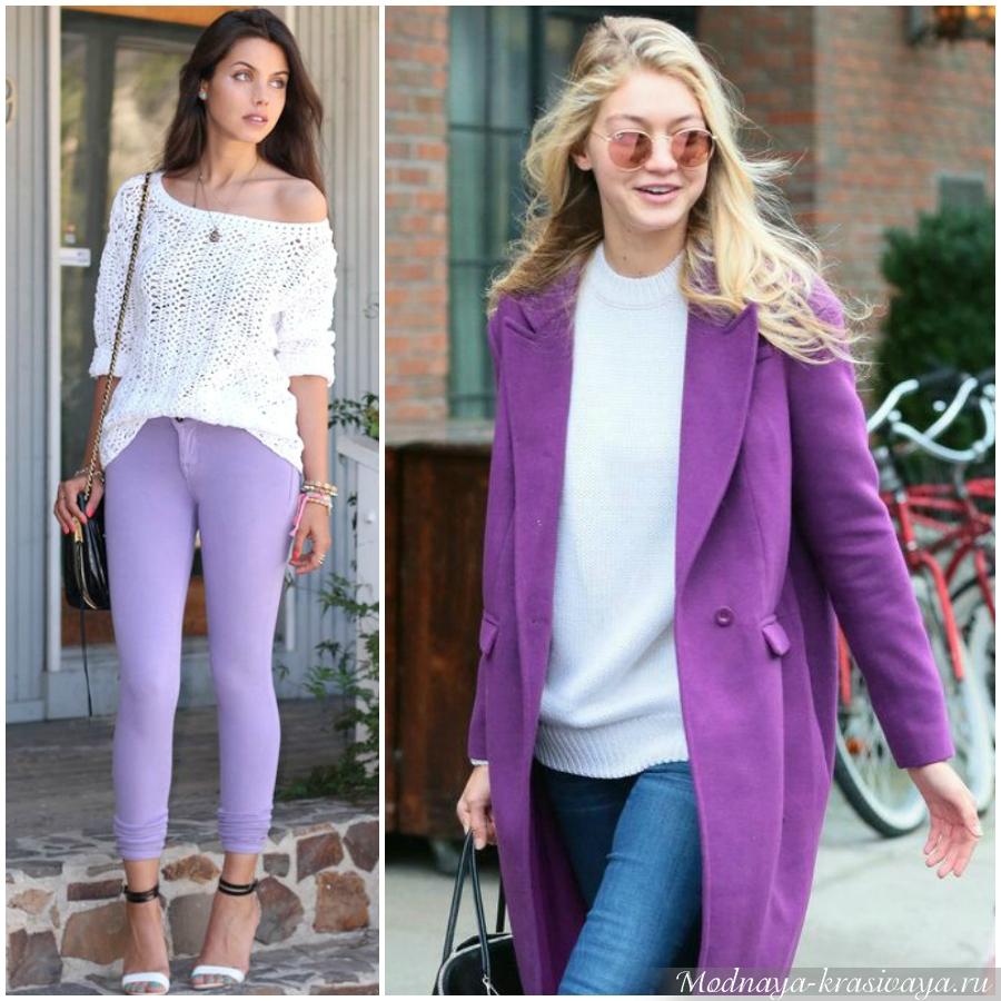 С чем сочетать одежду фиолетового цвета?