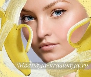 бананы для кожи