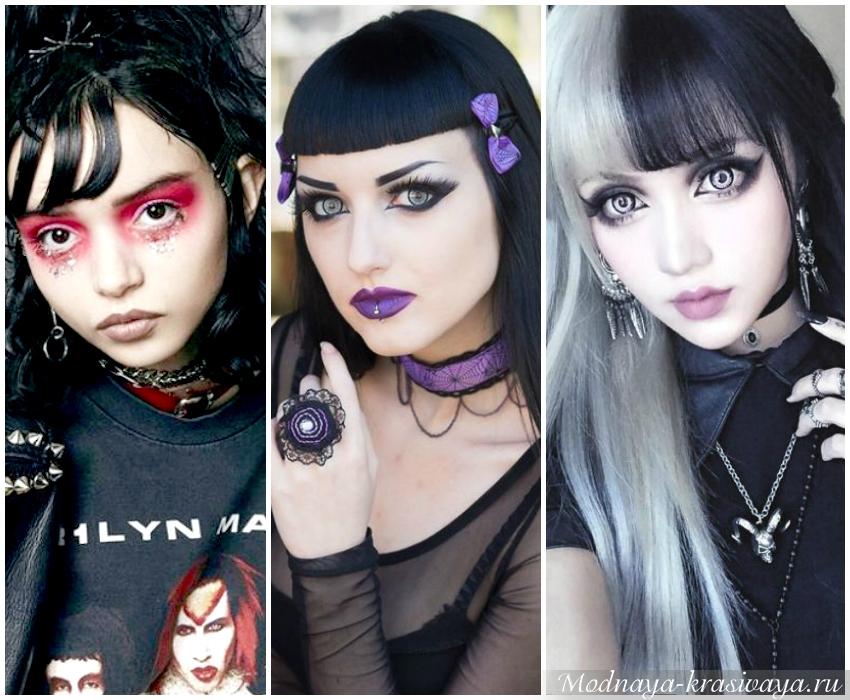Контрастный макияж