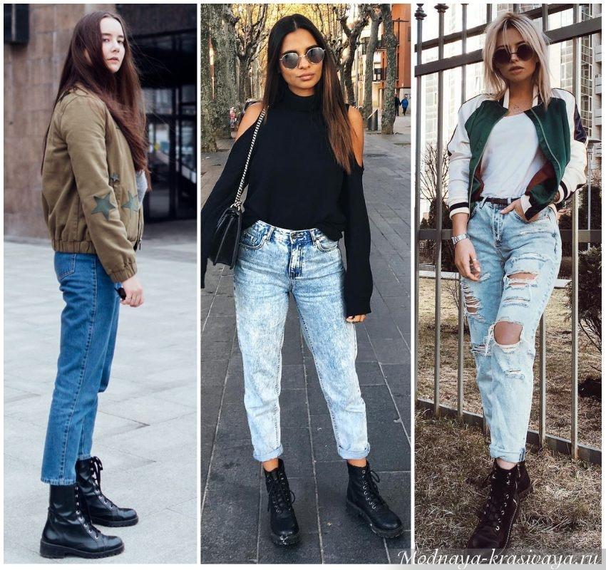 Безошибочное сочетание: гриндерсы и джинсы