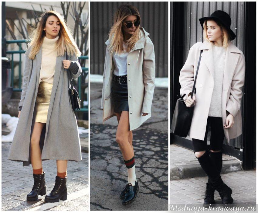 Как носить с серым пальто?