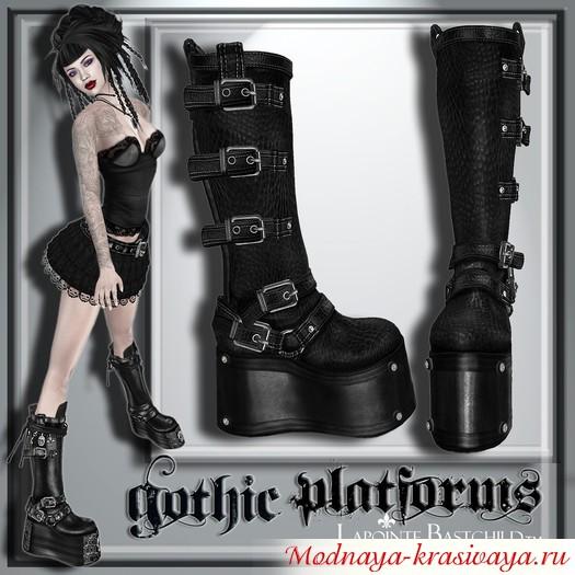 Женская обувь Гриндерсы, фото