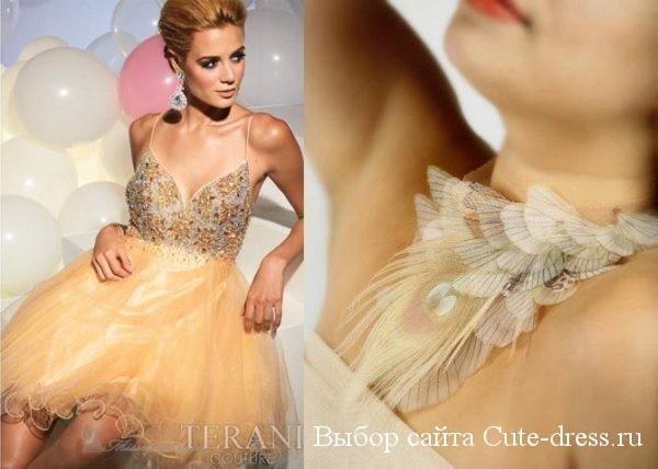 Воздушные платья из органзы для девушек