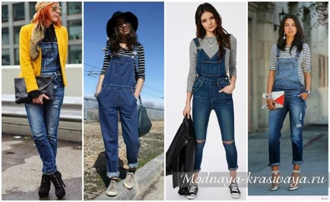 джинсовые с карманами