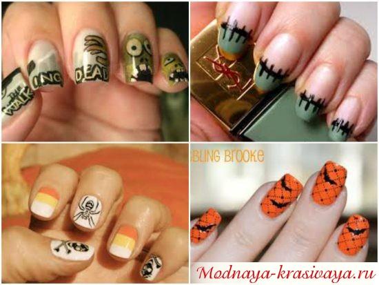 рисунки на ногтях на Хэллоуин