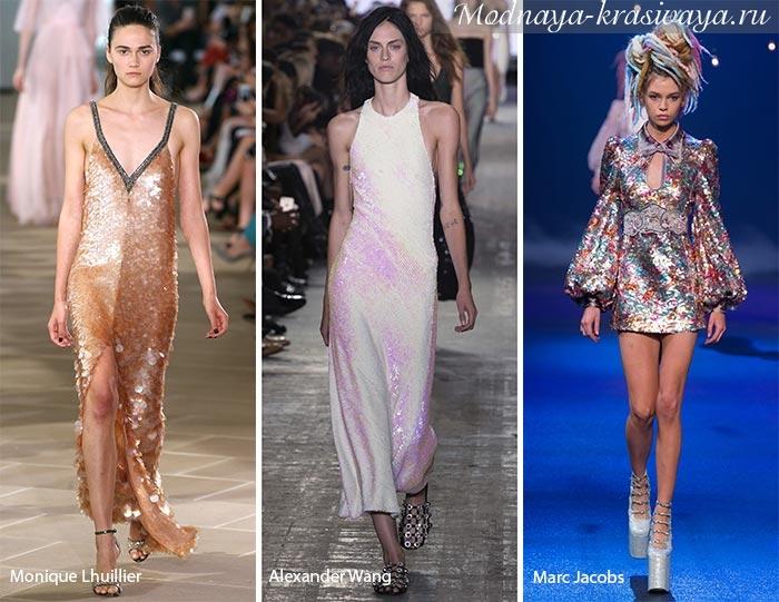 Яркие платья с пайетками