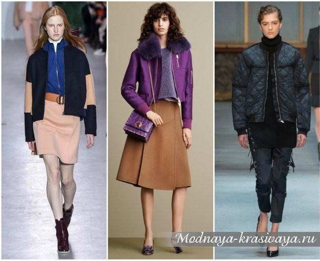 мода 2016 куртки фото