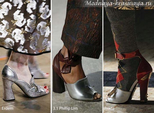 серебристые модели обуви с открытым носком
