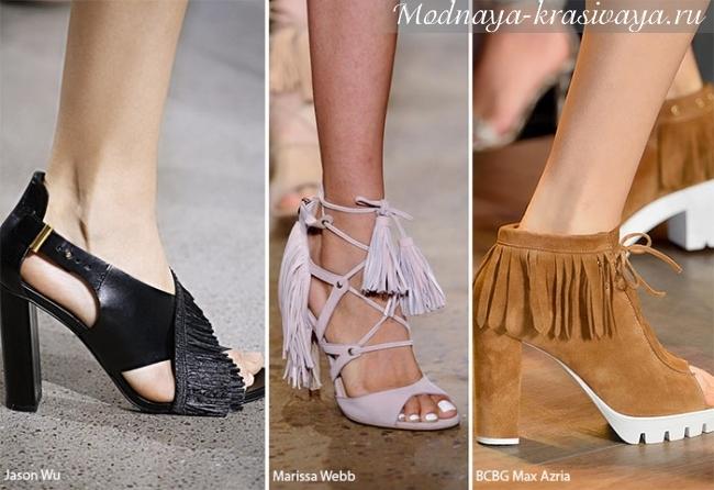 бахрома на обуви