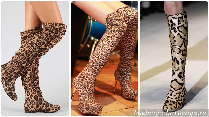 высокие сапожки леопардовой расцветки