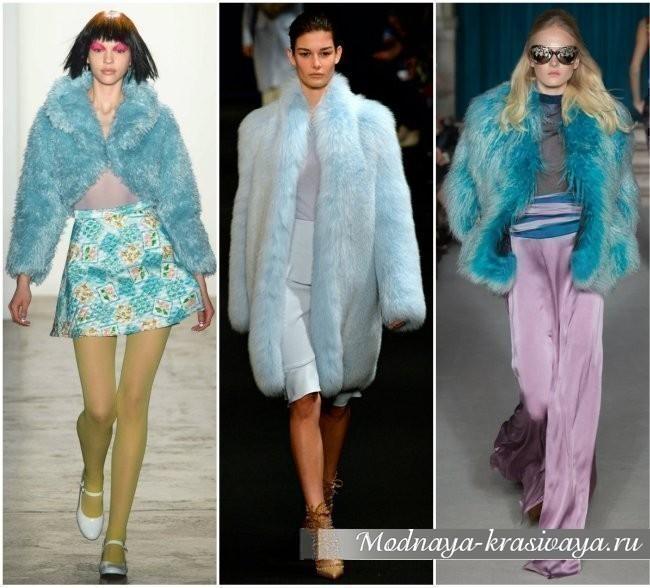Модные шубы зима 2017 2018