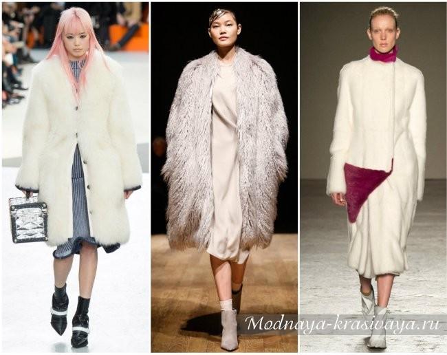 моды на зиму 2017